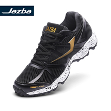 JAZBA RATTLER 2.1 Men's Field Hockey Shoes Professional Hockey Training Shoes Rubber Cleats Boots Black Outdoor Sports Sneakers stx field hockey hammer 100 stick