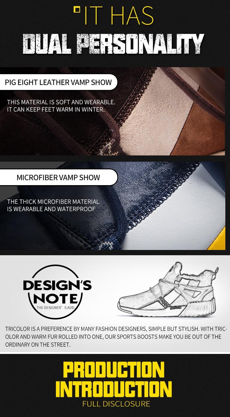 ONEMIX Winter Boots Men & Women Warm Wool Sneakers Outdoors Neutral Sports Sneakers Comfort Running Shoes Sale Size 36-45 11