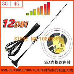 New 3g 4g antennas 12db 700 2700mhz 3g sma male antennas size l 320 mm free.jpg 250x250