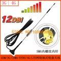 Nueva 3 G 4 G antenas 12DB 700 - 2700 MHZ 3 G SMA macho antenas tamaño L 320 mm envío gratis
