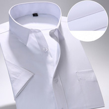 2017 summer Men cotton short Sleeve Dress Shirts Solid white Men's Shirt Casual Male fitted Shirts man Slim Fit Shirts For Men