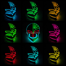 Bleach Cosplay Mask Light-Up-Mask Glowing Party Halloween Rave for Dance Dj Club Led