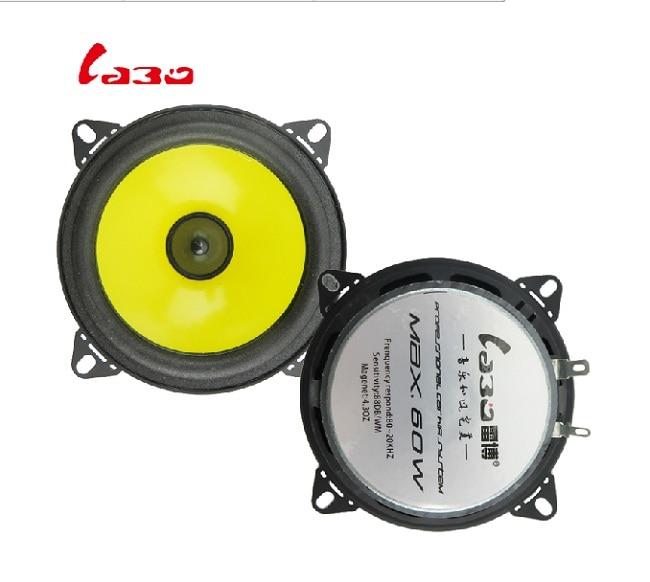 1 par de altavoces de 4 pulgadas de altavoz de coche de gama completa para automóvil Automóvil automotriz HIFI LBPS401S-H Mejorar la calidad de sonido Bubble Edge