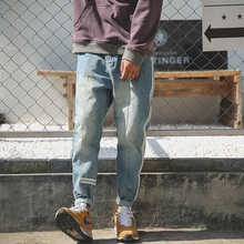 Autumn Japanese male washed jeans retro Haren pants loose stitching leisure teenagers feet long pants