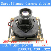 "2.0MP 1920 * 1080 AHD 1080P surveillance Camera Module, 1 / 2.7 ""CMOS V30+T322 3MP 8mm Lens CCTV cameras ODS Menu Line/BNC Cable"