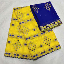 yellow african lace fabric swiss voile lace high quality dentelle broderie dubai fabric 100%coton fabric for dress7yard/lotLYB(China)