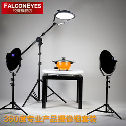 Falcon Eyes SO-28TD kit set video light 28W led panel lamp round soft Studio Light for film Advertisement shooting photography