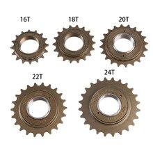 BMX Bike Bicycle Race 16/18/20/22/24T Tooth Single Speed Freewheel Sprocket Part цены онлайн