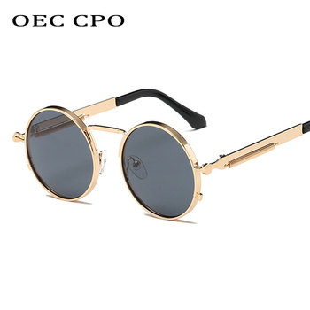Vintage Men Sunglasses For Women Brand Designer Punk Style Metal Frame Round Sun Glasses Men Fashion Eyewear Gafas sol UV400 O6 image