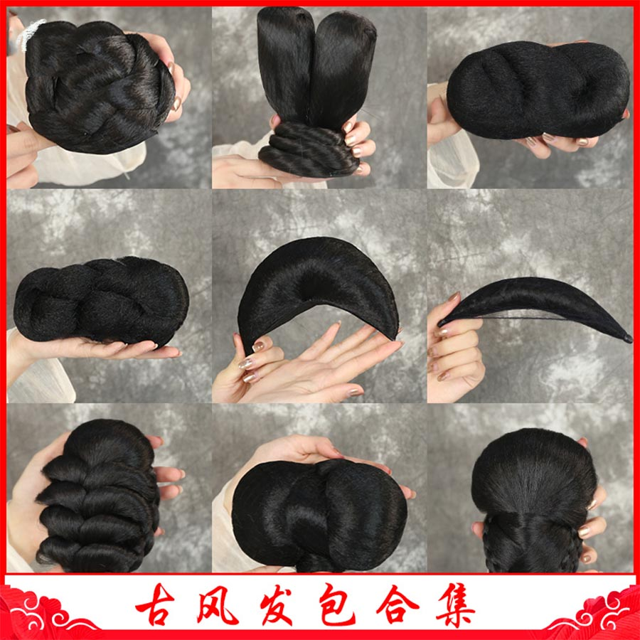 WEILAI Ancient wig package antique styling twist contract long braid straight piece horn flying bun   Headwear