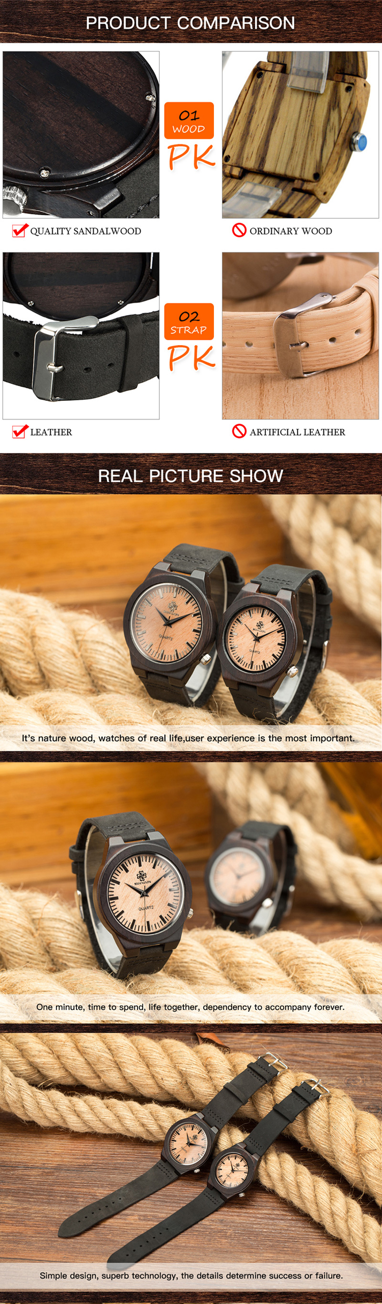 lover\'s wood watch B1021-1 (3)