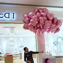 18inch Pink Heart Ballon Aluminium Foil 100pcs/lot Helium Birthday Party Engagement Proposal Wedding Balloon Decoration Supplies