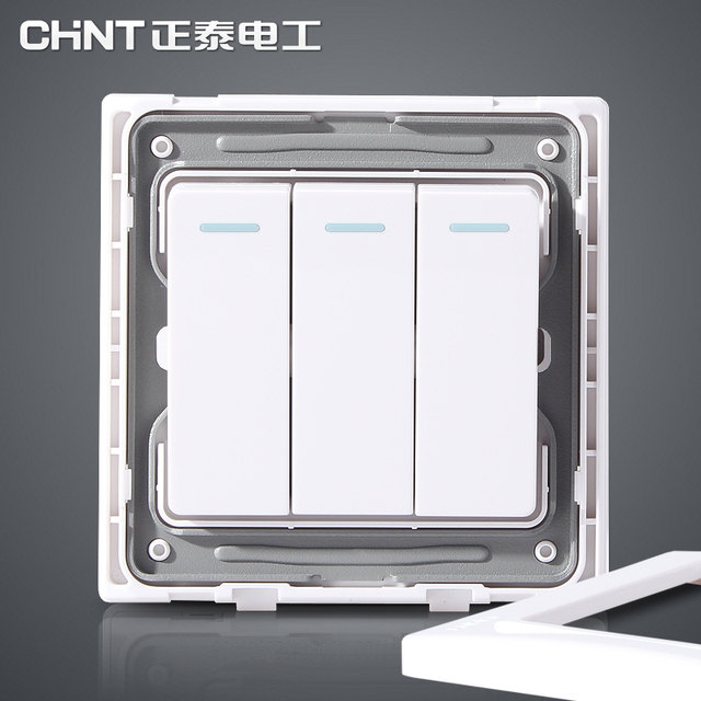 Online Shop CHINT NEW7L Steel Frame Wall Switch Socket Electrical ...