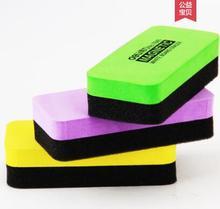 strong Import List strong Kolor czarny gumka magnetyczna biała gumka może być adsorbowana na białej tablicy kreatywna łatwa do narysowania biała gumka tanie tanio Whiteboard gumka Oyimrhjdg 7840