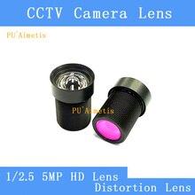 PU`Aimetis Zero distortion HD 500W camera 1/2.5 surveillance camera high shot instrument special Medical care CCTV Lens M12