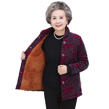 WAEOLSA Elderly Women Quilted Jackets Winter Grandmother Thicken Fleece Coat Flower Mandarin Collar Padded Overcoats Mom 5XL 4XL