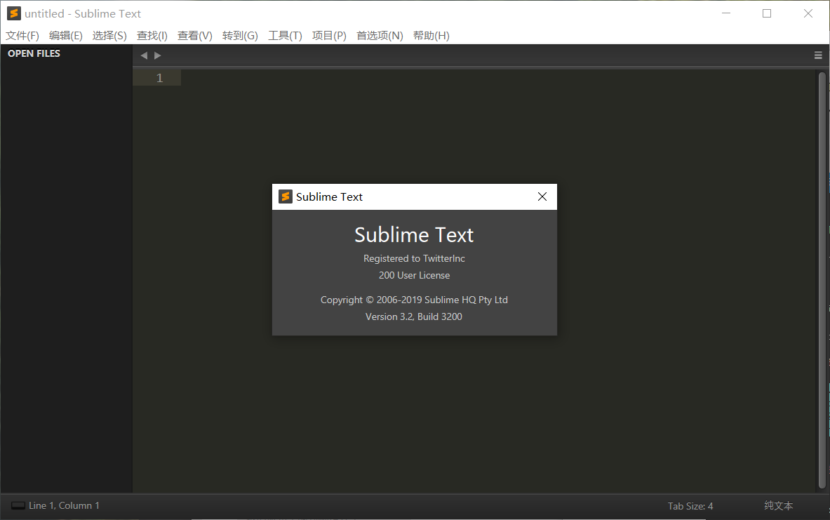 Sublime Text 3.2 build3200 中文优化版