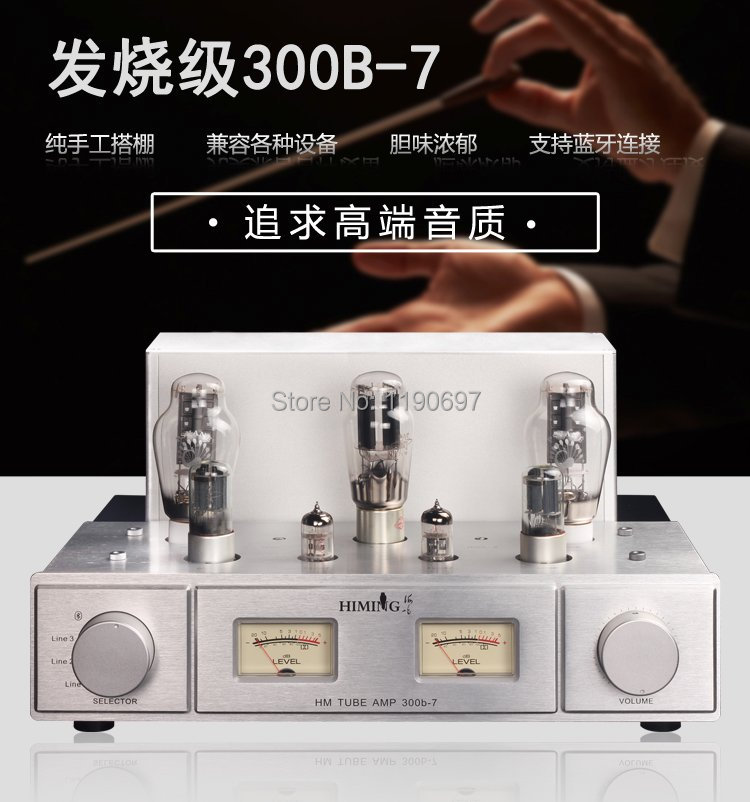 Bluetooth 300B Single Ended Tube Amplifier 5Z3P Rectifier  6N8P Tube Hifi Stereo Audio 300B+5N8P+6N4+5Z3P Vacuum Tube Pwer Amp appj el34 6n4 mini tube amplifier single ended audio hifi stereo amp