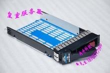 FOR HP ML110, ML310 ML150 Server 3.5-inch SAS SATA hard disk bracket shelf