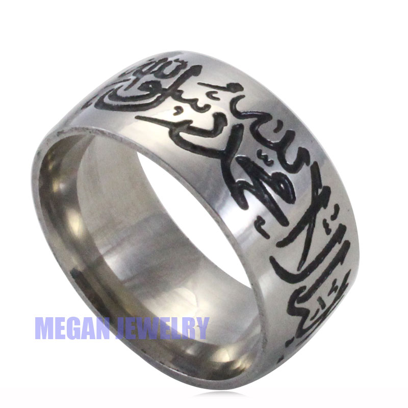 shahada elephant product wedding band bracelet hair home arabic muslim rings