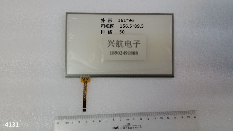 Original New Desai Xiwei 7 Inch Original Authentic Touch Screen 161 * 96mm