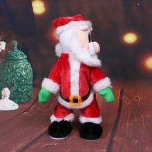 Music Santa Claus dancing plush doll doll electric dance singing toy Christmas gift home decoration HOYVOY