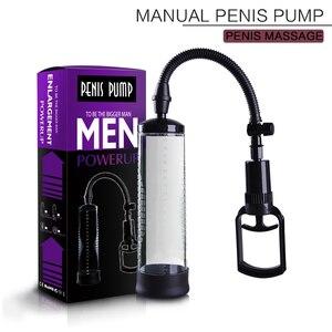 Вакуумный насос для пениса, присоска для увеличения пениса для мужчин, тренажер для увеличения пениса, Мужской мастурбатор, забота о здоров...