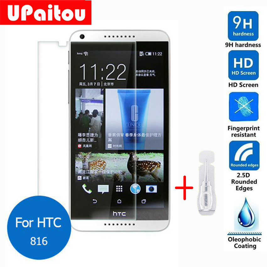 UPaitou For HTC Desire 816 Dual Sim Tempered Glass Film Safety Protective Screen Protector on A5 D816w D816t D816n D816g D816d