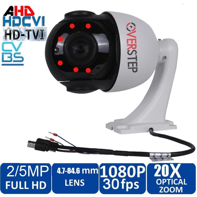5mp AHD CVI TVI CCTV sécurité PTZ caméra extérieure et intérieure panoramique inclinaison Zoom PTZ 20X Zoom optique 1080 P AHD ptz caméra support RS485