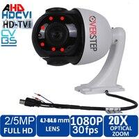 5mp AHD CVI TVI CCTV security PTZ Camera outdoor & indoor Pan Tilt Zoom PTZ 20X optical Zoom 1080P AHD ptz camera support RS485