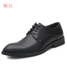 Men's Brand Leather Formal Shoes Hidden 5CM Elevator Shoes for Men Christmas Party Dress Men shoes Elegant Vintage Retro Oxfords hidden christmas