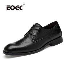 Plus Size Natural Leather Dress Shoes Fashion Pointed Toe Men Oxfords High Quality Business Men Shoes Solid Men Flats Shoes цена 2017