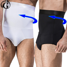 b97329df32d PRAYGER Slimming Belly Control Panties Men High Waist Cinchers Abdomen Body  Shapers Tummy Trimmer Butt Lift