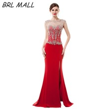 BRLMALL 2017 Charming Red Mermaid Prom Dress Cap Short Sleeves Evening Dress Beaded Crystal Sexy side slit Party Gowns