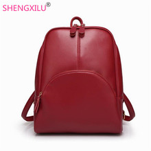 Shengxilu винтажные женские рюкзак кожаный школьницы сумка моды случайные рюкзак универсальные брендовые дизайнерские женские сумки