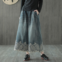runback High Waisted Women Winter Jeans Embroidered Loose Trousers Denim Pants Cotton Mom Jeans Femme Plus Size Wide Leg Pants