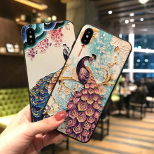 Peacock Matte Emboss Soft Case For iPhone XR XS Max X 10 6S 6 7 8 Plus Luxury Protect New