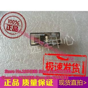 Цена RP418012