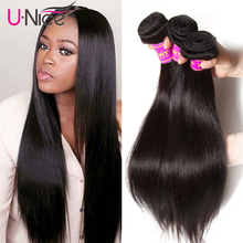 UNICE HAIR Malaysian Straight Hair Extension 8-30 Inch Natur
