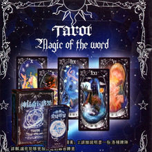 Board Game Mysterious Destiny Tarot Love Tarot Board Game Card Desktop Game Animation Patterns Divination Card card o ender s game