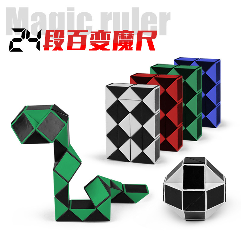 24 Sections Magic Ruler Stress Relief Toy Spiner Antistress Snake Cube Twist Puzzle Educational Toys for Children Teenager