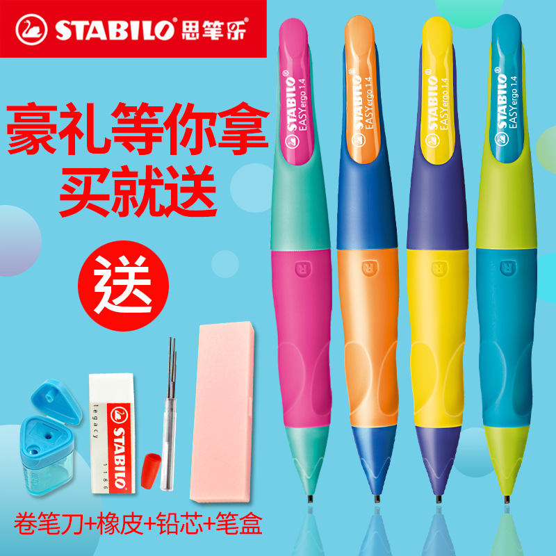 ФОТО Pen mechanical pencil 1.4mm child pen mechanical pencil