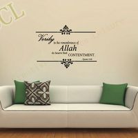 Free shipping Islamic wall stickers allah wall art decor , Verily in the Remembrance of Allah - muslim wall decals home decor