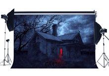Fondos fotográficos Halloween Horror noche misterioso bosque casa de madera viejo árbol mascarada retratos foto de fondo