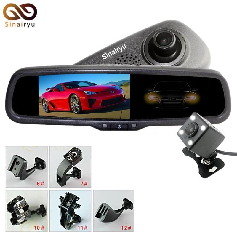 HD 5 Inch IPS Lcd Screen 1080P Car Bracket Mirror DVR Monitor Camera Digital Video Recorder