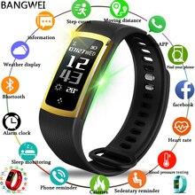 LIGE 2019 New Smart Bracelet Men Fitness tracker Heart Rate Monitor Blood Pressure Oxygen Waterproof sport Wristband Women