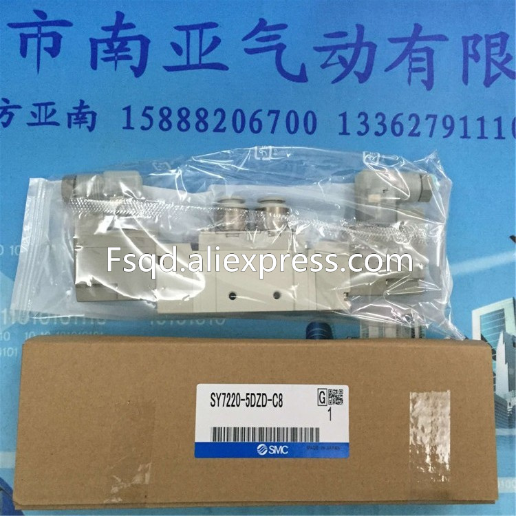 SY7220-5DZD-C8 SMC solenoid valve electromagnetic valve pneumatic component air valve sy7220 5lze 02 smc solenoid valve electromagnetic valve pneumatic component air tools sy7000 series