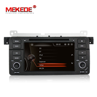 Wholesale!7inch Original UI HD Capacitive Touch Screen Car GPS DVD player for BMW E46 M3 3 Series including canbus support SWC