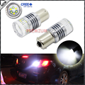 2pcs 1200 Lumens Super Bright CRE'E Chipsets 1156 7506 BA15s P21W s25 LED Bulbs For Brake, DRL, Turn Signal, Backup Lights Lamps