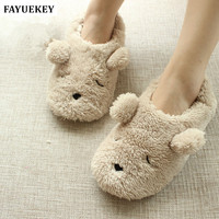 New Fashion Autumn Winter Home Cartoon Dog Soft Plush Slippers Women Indoor Floor Warm Bedroom Slippers